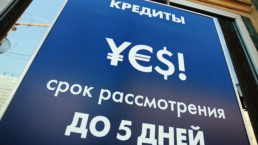 Банки партнеры альфа банка для внесения наличных москва круглосуточно