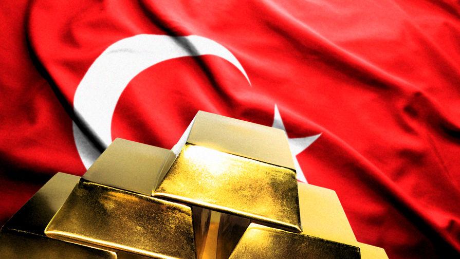 Турция вывезла из США свой золотой резерв