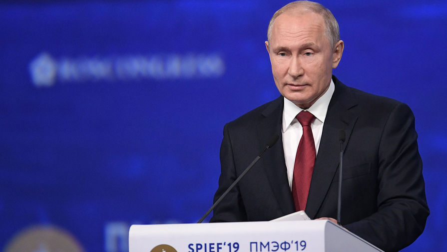 Прямая линия с Путиным продлится три часа