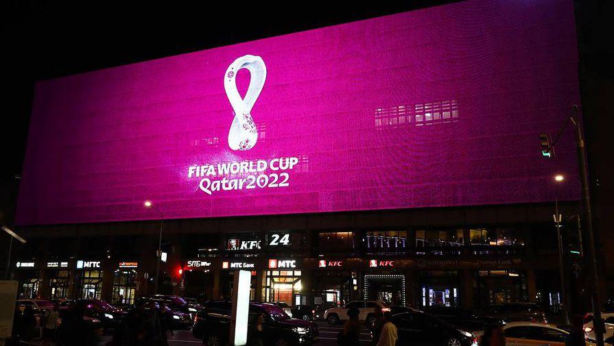 символ чемпионата мира