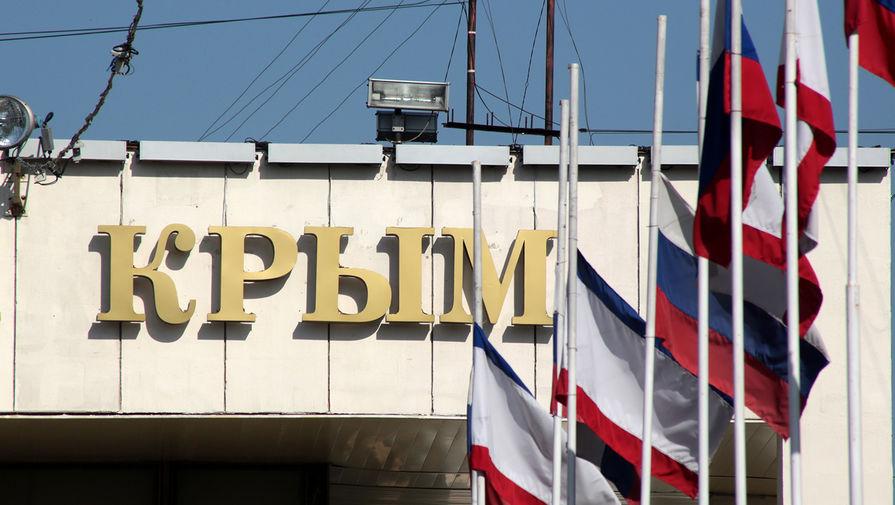 В Крыму ответили на план Украины закрыть подачу воды на полуостров дамбой