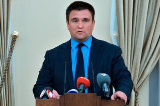 Министр иностранных дел Украины Павел Климкин