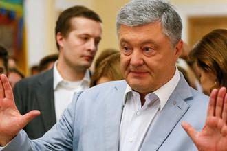 Допрос Порошенко: дети экс-президента вышли к митингующим