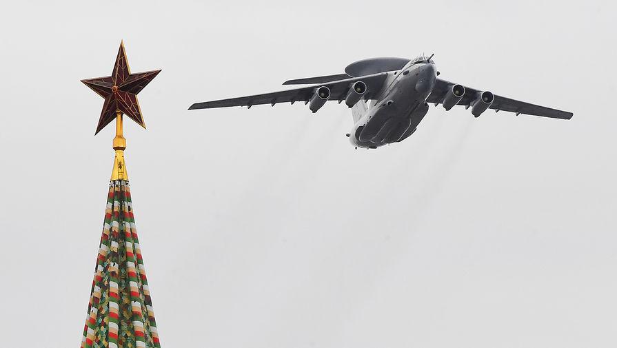 Над Москвой прошла репетиция воздушной части парада