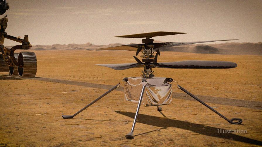 Холод, ветер, радиация: что угрожает марсианскому вертолету