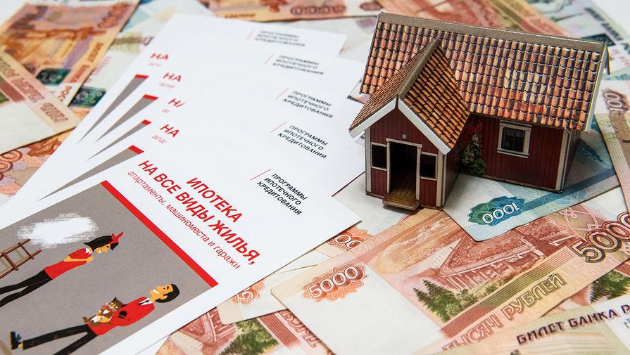 В России в мае начнут тестировать цифровую ипотеку
