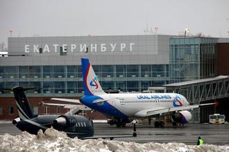 Свердловская область передумала продавать пакет акций аэропорта «Кольцово»