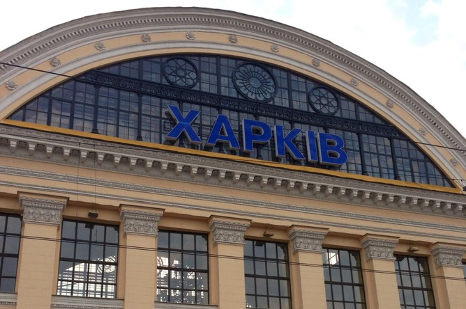 Железнодорожный вокзал в Харькове