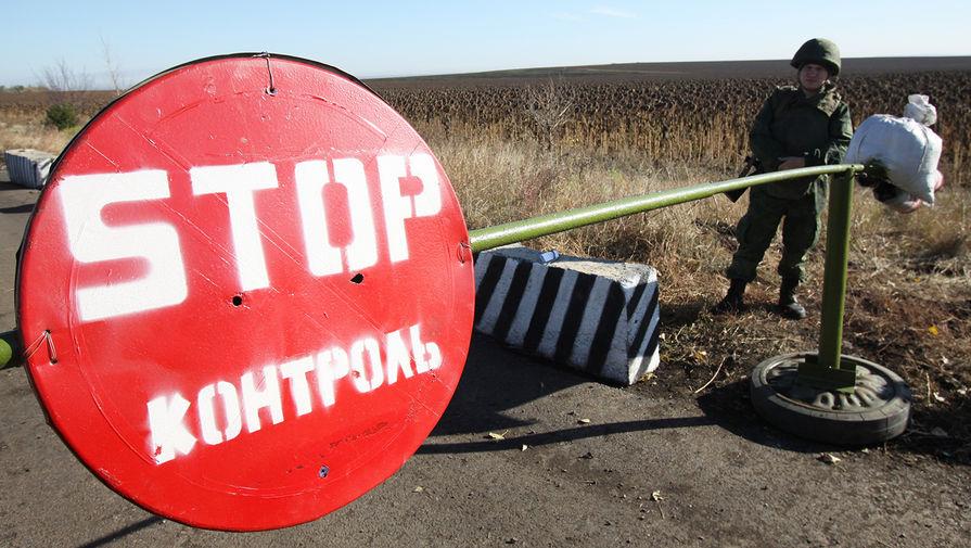 «Откровенный саботаж»: Захарова призвала Киев соблюдать Минские соглашения
