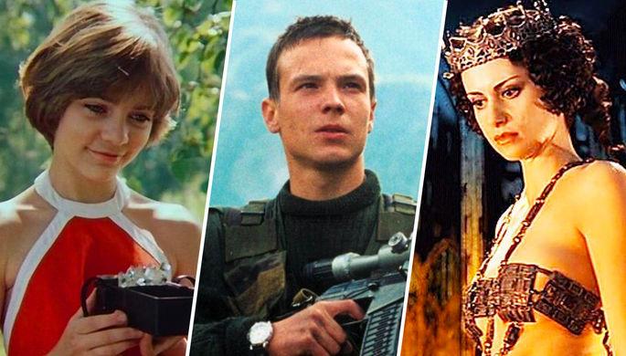 Кадры из фильмов: «Гостья из будущего», «Война», «Мастер и Маргарита» (коллаж)