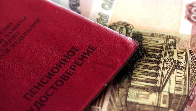 Пенсии автоматом: Минтруд готовит новый закон