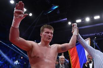 Александр Поветкин после победы над Андреем Руденко