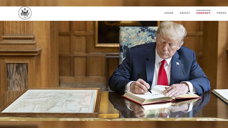Скриншот одной из страниц сайта Дональда Трампа