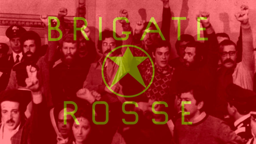Судебный процесс против лидеров «Красных бригад» и их флаг (коллаж)