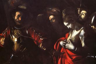 «Мученичество святой Урсулы» (1610)