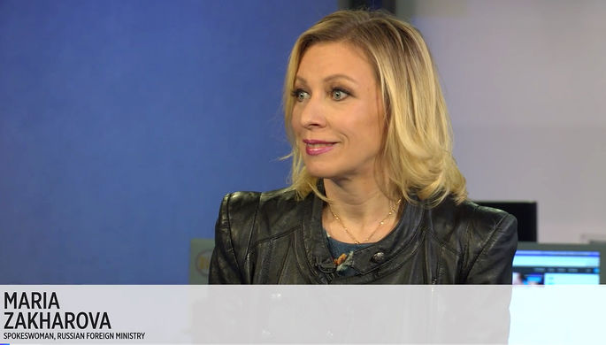 Телеведущая Yahoo Global News Кэти Курик и пресс-секретарь МИД России Мария Захарова во время интервью, 27 апреля 2017 года