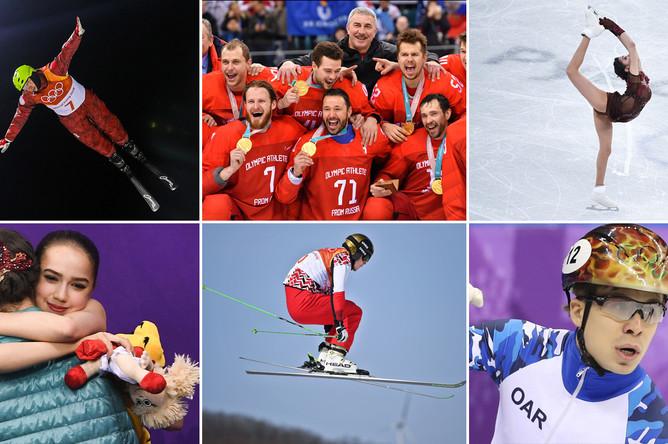 Российские спортсмены-медалисты Олимпиады-2018