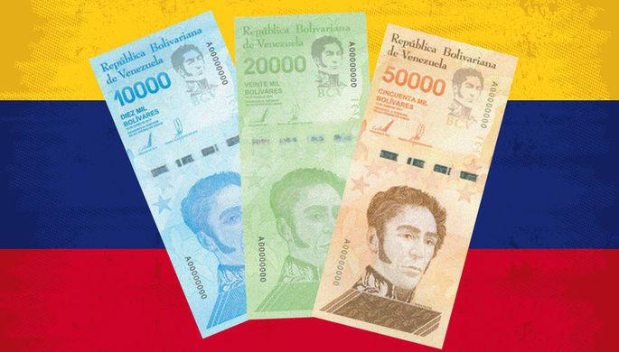 Ничего не помогает: венесуэльцы бегут от голодной смерти