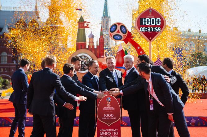 Торжественная церемония запуска часов обратного отсчета во время мероприятий в рамках празднования 1000 дней до ЧМ-2018 в России