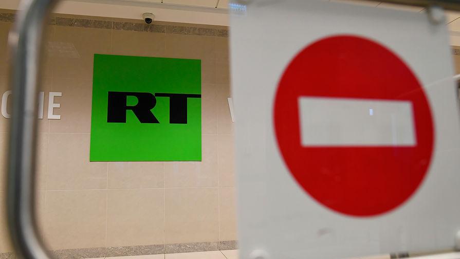 Роскомнадзор потребовал снять ограничения с немецких YouTube-каналов RT