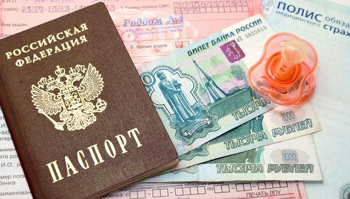 Бедность по-русски: кто считается нищим в России