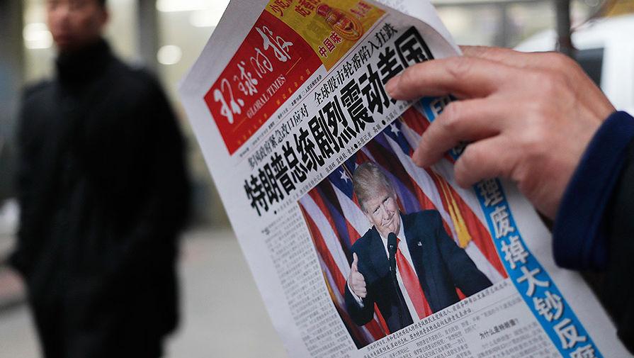 Трамп обвинил Google в поддержке армии Китая