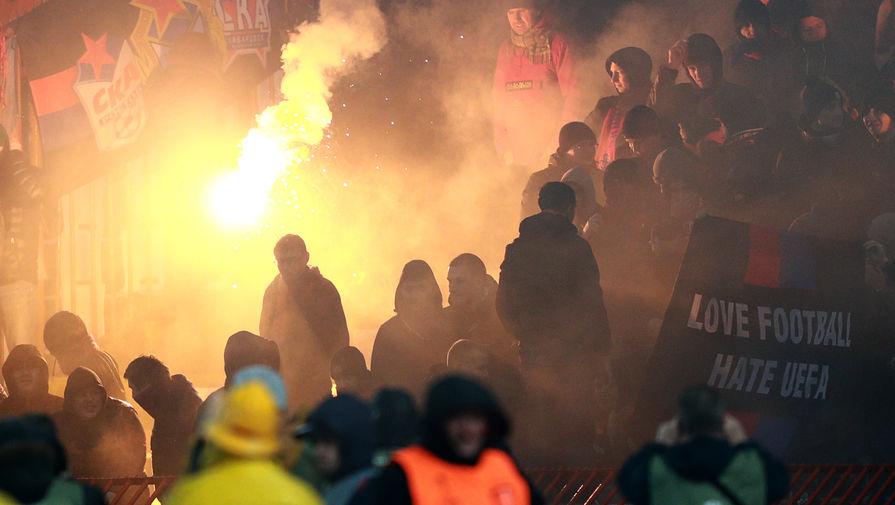 Болельщики ЦСКА в первом матче 1/16 финала Лиги Европы против белградской «Црвены Звезды»