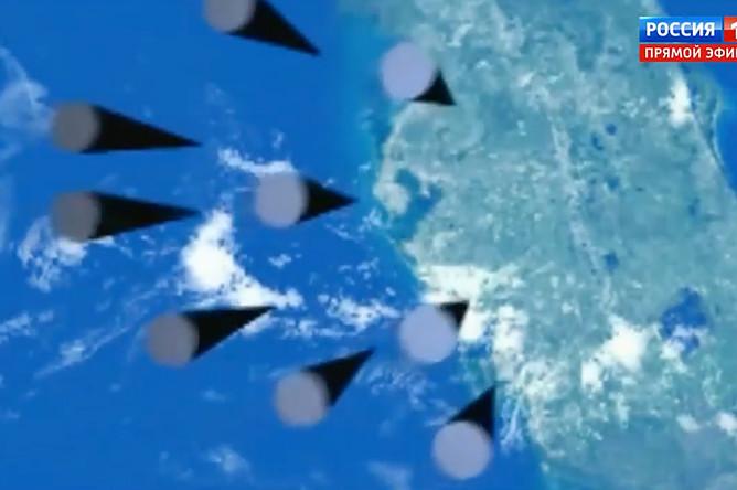 Кадр из презентации с ракетой «Сармат» во время послания президента России Владимира Путина к Федеральному собранию в Москве, 1 марта 2018 года