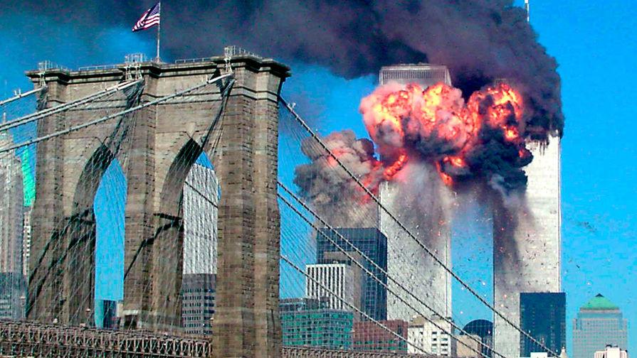 9/11 заговор элит