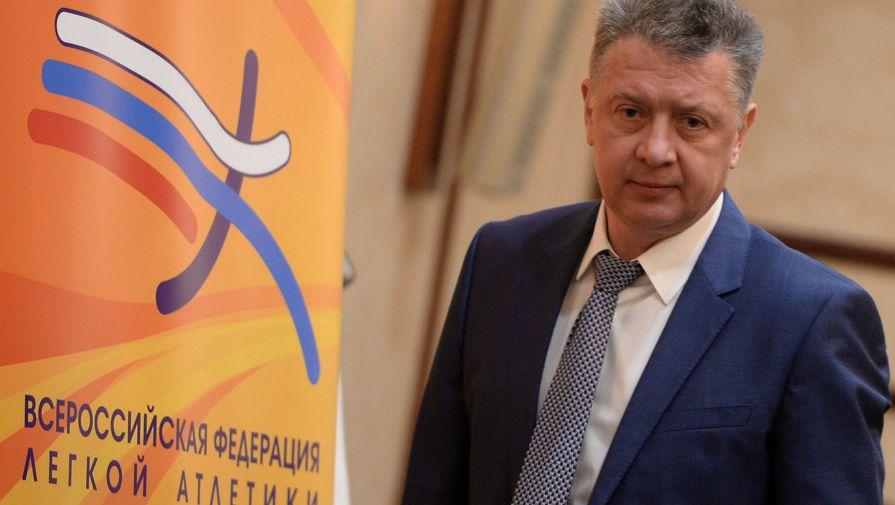 Бывший глава Всероссийской федерации легкой атлетики (ВФЛА) Дмитрий Шляхтин