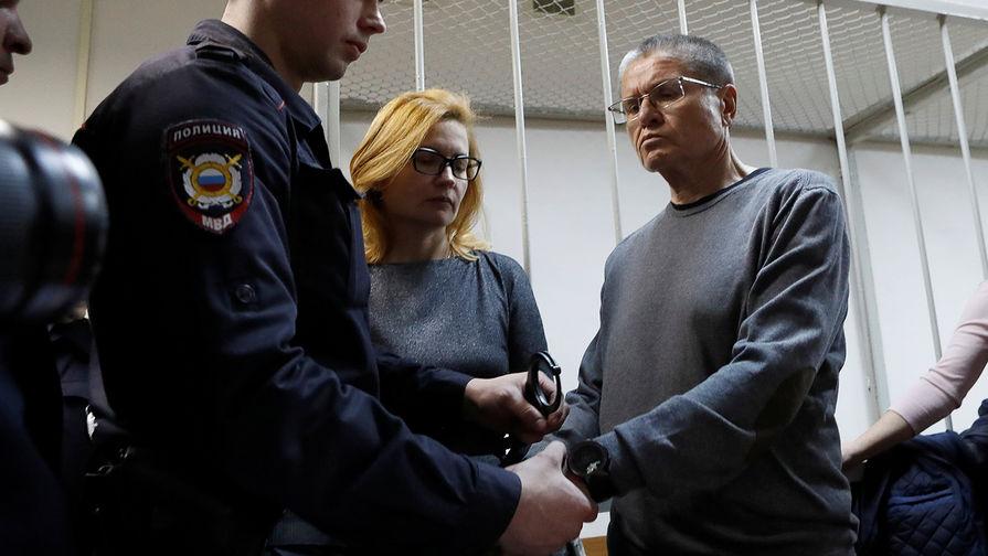Бывшего министра Минэкономразвития Алексея Улюкаева заключают под стражу после оглашения приговора