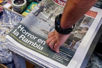 Статья о последствиях террористической атаки в Барселоне на первой полосе испанской газеты