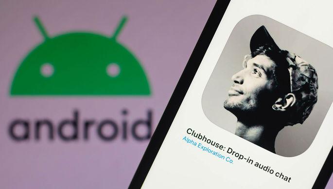К лету будет готово: Clubhouse выйдет на Android и лишится инвайтов
