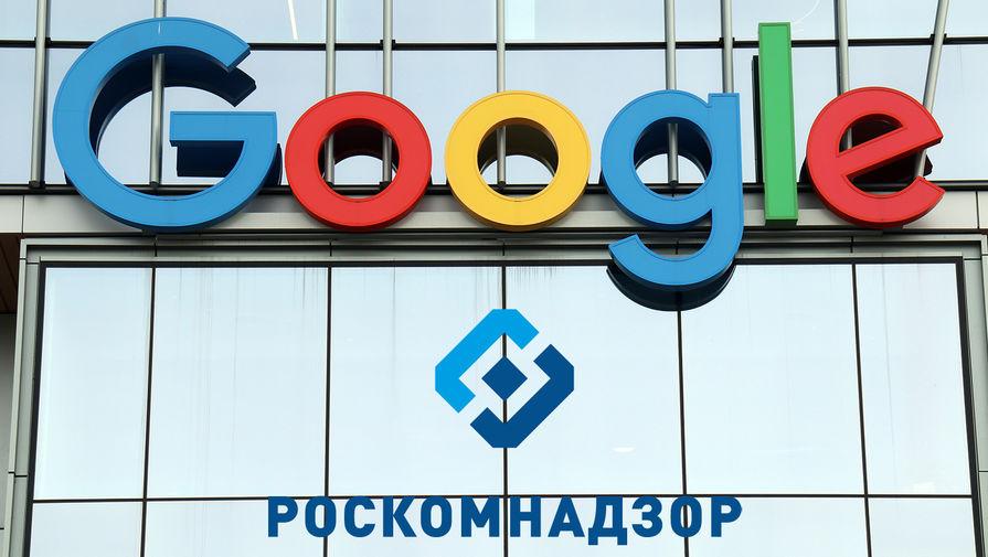 Роскомнадзор рассматривает введение оборотных штрафов для Google и Apple