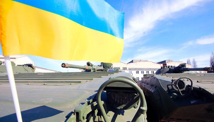 США приостановили поставку оружия на Украину