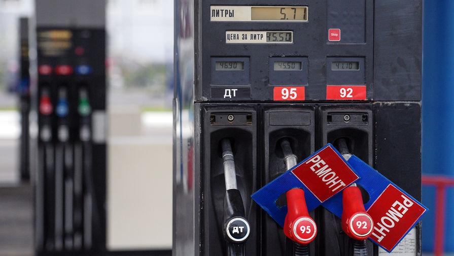 Росстат раскрыл данные о росте цен на бензин в 2018 году