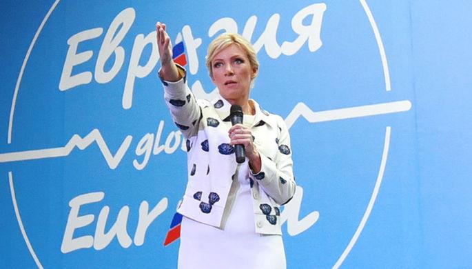 «Отдавайте, мистер Болтон». Захарова обвинила США в краже россиян