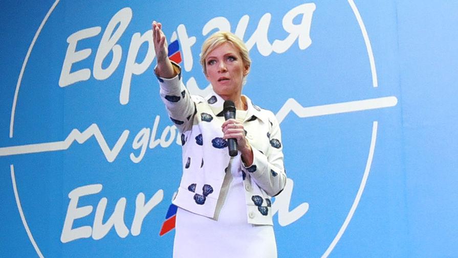 Захарова призвала опубликовать стенограммы телефонных разговоров Обамы
