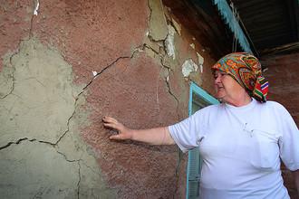 Во всех районах области действуют специальные комиссии, которые должны оценить точный размер ущерба, который понесли все жители, пострадавшие от землетрясения