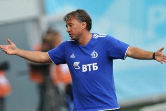 Главный тренер динамовцев Дан Петреску был разочарован судейством в матче с «Рубином»