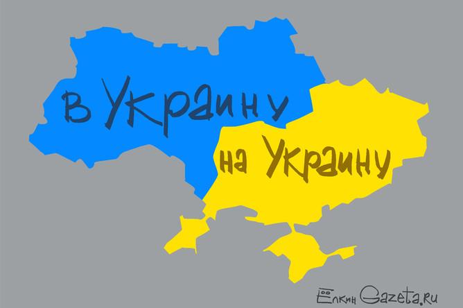 ukromapa1000-pic668-668x444-1187.jpg
