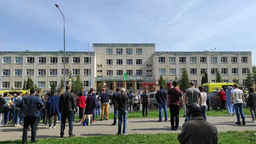 В школе в Казани произошла стрельба