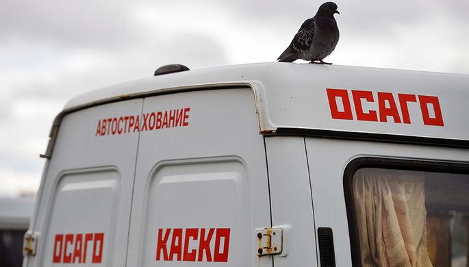 Пункты оформления полисов ОСАГО и каско в Казани, сентябрь 2016 года