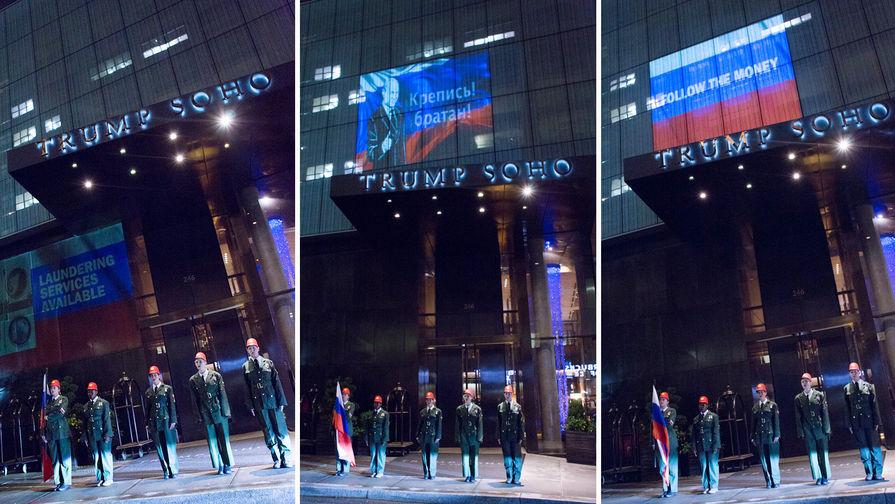 Портрет Путина появился на здании отеля Трампа