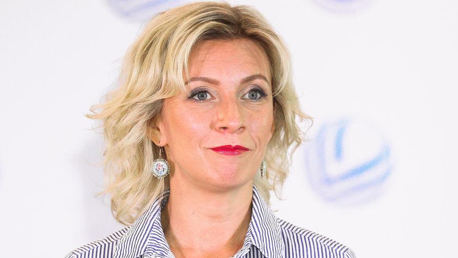 Захарова заявила, что США не справились с ролью супермена