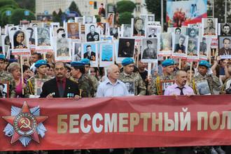 Участники акции «Бессмертный полк» в Алма-Ате в Казахстане, 2015 год