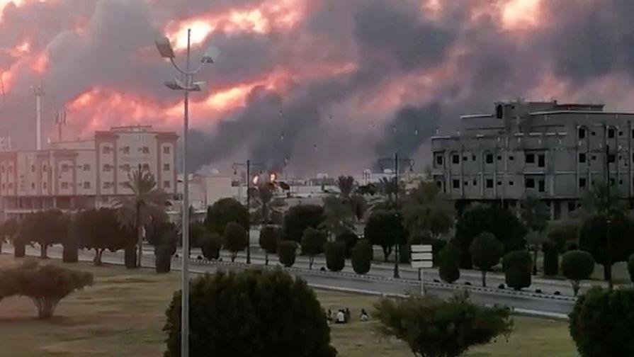 Видео атаки дронов нефтяных объектов Саудовской Аравии слили в Сеть