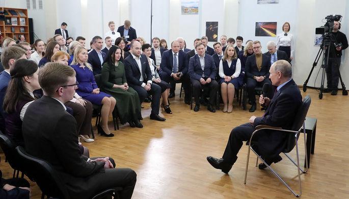 Президент России Владимир Путин на встрече с представителями общественности в Череповце, 4 февраля 2020 года