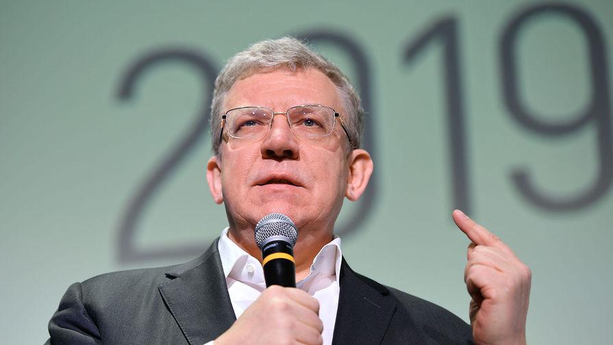 Кудрин: роста экономики России в этом году не будет