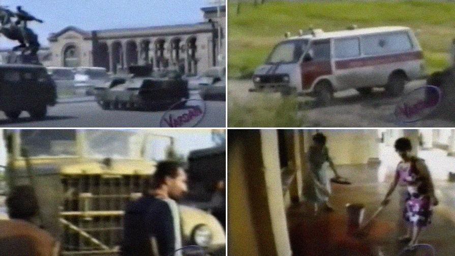 30 лет назад в Ереване произошли вооруженные столкновения